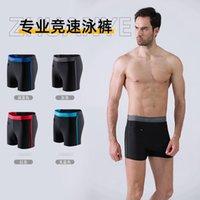 Men's Shorts 2021 Summer Swimwear Brand Beachwear Sexy Swim Trunks Men Swimsuit Low Waist Breathable Beach Wear Surf