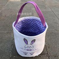 Canasta de Pascua Cubos de lona personalizada Pascua Bunny Bolsas de regalo Bunny Tail Tote Bolsa 10 Estilos Mix 493 S2