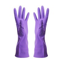 Gloves Cohesion Glue Thin Household Cleaning Durable Waterproof Kitchen Dishwashing Clothes Nitrile