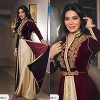 Vintage Burgundy Moroccan Kaftan Evening Dress 2021 V Neck Long Sleeve Gold Lace Arabic Prom Dresses Beaded Formal Party Gowns Vestidos Robe De Soirée Mariage