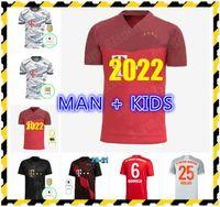 20 21 22 Bayern Munich Sane Lewandowski 축구 유니폼 Coman Gnabry Alaba Davies Muller 2021 2022 축구 셔츠 키즈 세트