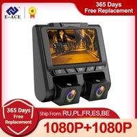 E-ace b42 lente de câmera dupla 3 polegadas carro dvr dvr dvr gravador de vídeo 1080p + 1080p visão noturna automático filmadora G-sensor Dashcam DVRs