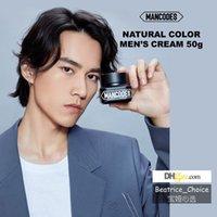 Mansco Natural Toneup Men's Cream 50G BB CC Iluminando Facilidades de Cobertura Hidratante Fácil de Espalhar as Vendas Top 310Thousands PCs em T-Mall