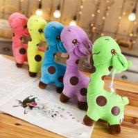 Cartoon giraffe plush toy doll large factory direct children's day birthday gift folder machine dolls