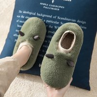 Slippers 2021 Winter Women's Cotton For Home Keep Warm Floor Household Footwear Cute Couple Indoor Round Toe Socks Shoes