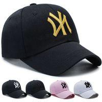 Шарики шапки шляпа мужская летняя улица вышивка буква корейский повседневная универсальная тенденция сетка красная же бейсболка женская