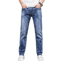 Men's Jeans Mens Summer Thin Casual Washed Relaxed Fit Denim Pants 5-Pocket Trousers