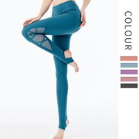 step New on ins feet to show thin fitness Lulu peach pants mesh nylon nude fitness yoga pants