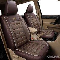 Чехлы для автомобильных сидений Cuweusang 1 PCS Cover для 207 201 301 307 SW 508 308 206 4007 2008 5008 2010 3008 607 507 Аксессуары сиденья
