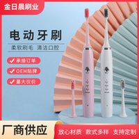 Electric sonic box charging electric toothbrush head replaceable