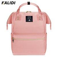KALIDI Fashion Backpack Women Diaper Bag Mummy Maternity Nappy Large Capacity Travel Designer Multi-Pocket 210916