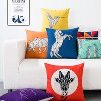 노르딕 홈 장식 형상 동물 공원 패턴 4849 베개 케이스 소파 의자 허리 덮개 린넨 쿠션 쿠션 / 장식