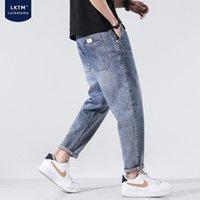 Version coréenne Spring de couleur solide Denim mâle grande taille de grande taille de gros lâche haute rue rétro Trend Harlan 9 Points Pantalon Jeans hommes