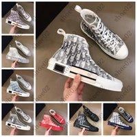 Hohe Qualität Sneaker Casual Schuhe Stoff Sneakers Trainer Streifen Schuh Fashion Trainer Für Mann Frau Wish Box 01