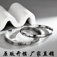 New jewelry Gu fearless flower bird BLING love personality ins fashion simple bracelet for men and women