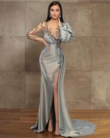 Sheath Long Sleeves Evening Dresses Beading High Side Split Floor Length Party Dress Prom Gowns Open Back Robes