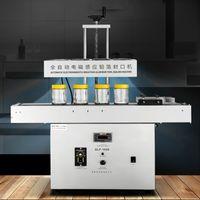 Automatic Electromagnetic Induction Sealing Machine Vertical Electric Aluminum Foil Sealer 2400W