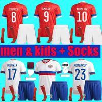 2021 2022 Russie Soccer Jerseys Home Away 21 22 10 Arshavin Miranchuk 18 Zhirkov Erokhin 23 Kombarov Smolov Shirt Football Hommes + Kit