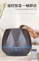 Atomizer Air Mist Humididificateur Aromathérapie Essential Huile Cadeau Aroma Aroma Diffuseur 7 Couleur Changement de couleurs Voleurs pour bureau maison avec refuge Chambre à coucher de toilettes