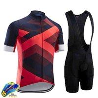 Велоспортная одежда 2020 Pro Team Raudax Ciclismo Hombre Bora с коротким рукавом набор велосипеда MTB Bike Orme Maillot Ciclismo X0503