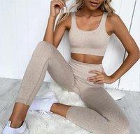 Designer Yoga Sportswear Tracksuits Fitness 2 Pcs GymShark Mesmo Stlye Leggings Outdoor Outfits Sports Bra Indoor Terno roupas Customizable Yogaworld Alinhe Pant