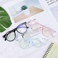 جديد مرنة المحمولة النساء الرجال البصرية المضادة ضوء حظر الأشعة الزرقاء نظارات الكمبيوتر النظارات