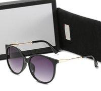 1719 дизайнерские женские солнцезащитные очки роскошный бренд Eyeglasses открытый оттенки PC кадр мода классическая леди солнцезащитные очки зеркала для женщин