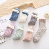 Lady Winter Warm Fluffy Coral Velvet Thick Towel Socks Candy Color Floor Sleep Fuzzy Socks Women Girls Stockings 359 J2