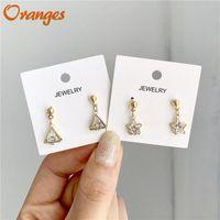 Stud Minimalist Geometric Earrings Women Fashion Simple Geometry Metal Pearl Square Girl Earing Female Jewelry Accessories Ear Clip