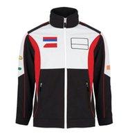 2021 Logo de l'équipe Moto en plein air coupe-vent et costume de course à l'échelle à l'échelle d'équitation, veste velours plus velvet peut être personnalisé
