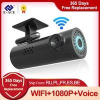 E-ACE داش كاميرا B47 سيارة DVR مصغرة مخفية FHD1080P السيارات فيديو مسجل كاميرا مع واي فاي 24 ساعة وقوف السيارات 140 درجة فوف dvrs