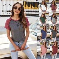 Primavera / verano Explosivo EUROPEA EUROPEO Y AMERICANO Ropa de mujer Simple Color Cuello Tenedor Camiseta superior de manga corta