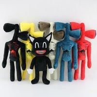 2021 Dekorationen Anime Sirene Kopf Plüschtier Legends of Horror Black Cat Gefüllte Puppe Juguetes Sirenenhead Peluches Spielzeug für Kinder Geschenke