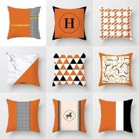 쿠션 / 장식 베개 노르딕 오렌지 패턴 소파와 침대 옆 커버 현대 간단한 캐주얼 허리 머리 쿠션 베개 장식 홈 45cm