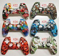 더 많은 색상 위장 실리콘 케이스 카모 실리카 쉘 보호 스킨 케이스 소니 듀얼 쇼크 5 PS5 DS5 Pro 슬림 컨트롤러