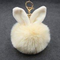 키 체인 봉제 키 체인 펜던트 귀여운 토끼 귀 머리 공 모방 모피 가방 장식품