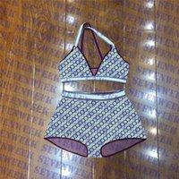 디자이너 Womens 수영복 비키니 속옷 여름 수영복 섬유 섬유 높은 허리 니트 숙녀 섹시한 비키니 수영복