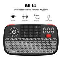 RII I4 مصغرة بلوتوث لوحة المفاتيح 2.4 جيجا هرتز وسائط مزدوجة يده الأصابع الخلفية الماوس لوحة اللمس للتحكم عن بعد لنظام التشغيل ويندوز الروبوت