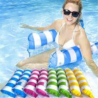 130-73CMFASHION 풍선 부동 물 해먹 라운지 침대 의자 여름 킥 보드 풀 플로트 수영장 풍선 침대 비치