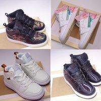 Multi-Color peinture goutte à gouttes enfants chaussures de basketball 1s bambins gros garçons filles enfants sneaker obididian allant entraîneurs fumant gris blanche ombre