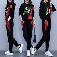 Women's T-Shirt Big Size Female Air Age Reduction Letter Long Sleeve Sports Suit Spring And Autumn Fat Mm Show Thin Cover Meat Two Sets Tide