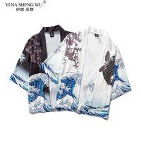 Великая волна от Канагава мужчина Японский традиционный восточный этнический кардиган кимоно хаори мужчина унисекс тонкий свободный укио-е наряды