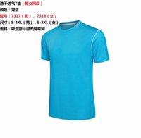 number7337 # 15 Letzte Männer blau orange weiße graue Trikots 2021 Outdoor Apparel 202122 Fußball tragen Hohe Qualitätsprodukt