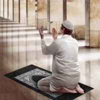 Tapis de prière musulman de 60 * 100cm avec boussole imperméable imperméable de prière d'extérieur moquette portable Musulman Muslim Prière Mat Grand cadeau Ramadan 375 S2