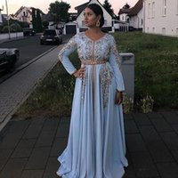 Sky Blue Moroccan Caftan Evening Dresses V Neck Crystal Algeria Arabic Muslim Special Occasion Prom Party Gowns Guest