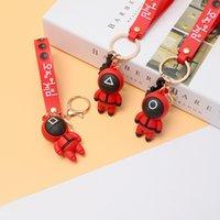 New product Korean movie squid game masked pendant Li Zhengzai's creative gift with key chain