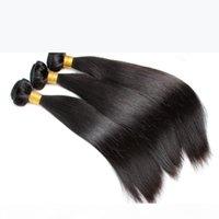 Превосходные бразильские человеческие волосы навал для волос наращивания волос шелковистые прямые брызги 12-30 дюймов наплетение волос уток уток