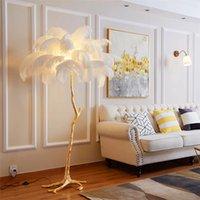 라이트 럭셔리 구리 타조 깃털 바닥 램프 개성 그물 레드 프린세스 빌라 거실 침실 따뜻한 낭만적 인 테이블
