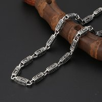 Chains Handmade Retro Six-character Mantra Square Barrel Bead Stitching Men's Necklace Trendy Silver Personalized