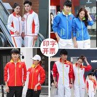 Китайская команда спортивная одежда мужские и женские одежды студентки одежда спортивные игры костюм групповой школьный класс настройки